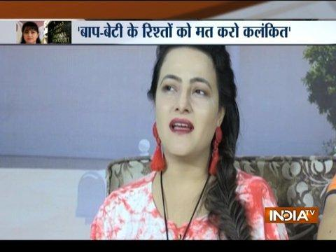 Ram Rahim's adopted daughter HoneyPreet speaks up after 38 days