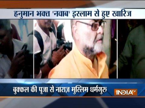 Muslim BJP MLC Bukkal Nawab ostracized for worshipping Hindu god Hanuman