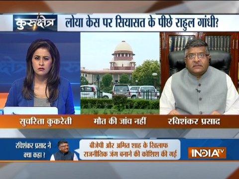 Judge Loya verdict: Rahul Gandhi must apologise to nation, says BJP leader Ravi Shankar Prasad