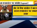 Batla House designed to weaken morale of Delhi Police for vote bank politics: Ravi Shankar Prasad