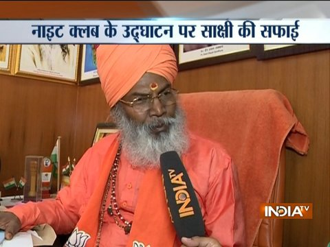 BJP MP Sakshi Maharaj clarifies on nightclub inauguration, says 'was told it is a restaurant'