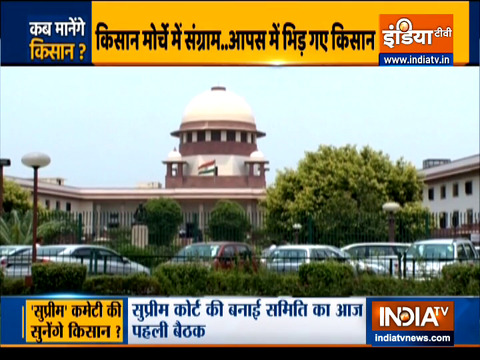 Supreme Court-appointed committee on farm laws to hold first meeting today