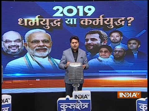Kurukshetra: Special debate on Dharmayuddh or Karmayuddh in 2019 elections