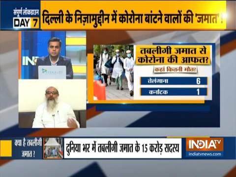 देवबंद के मुस्लिम विद्वान ने निज़ामुद्दीन में आयोजित कार्यक्रम की आलोचना की | इंडिया टीवी एक्सक्लूसिव