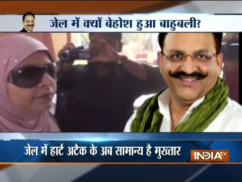 UP:Jailed BSP MLA Mukhtar Ansari, wife suffer heart attack, both referred Lucknow for treatment