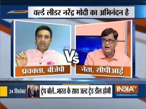 Kurukshetra: PM Modi set to get a grand welcome as he returns to India