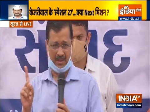 Aam Aadmi Party Convener & Delhi CM Arvind Kejriwal address rally in Surat