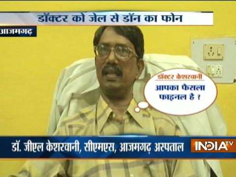 Historysheeter demands Rs 20 lakh extortion money from a doctor in Azamgarh