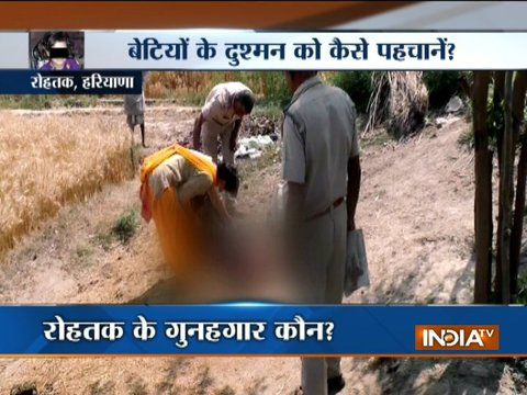 Haryana: Body of 9-year-old girl found in bag dumped in a drain in Rohtak