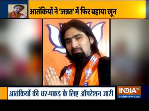 BJP leader, his brother and father shot dead in in Bandipora militant attack