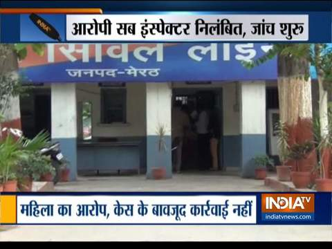 A woman accused a sub-inspector of raping her in Meerut