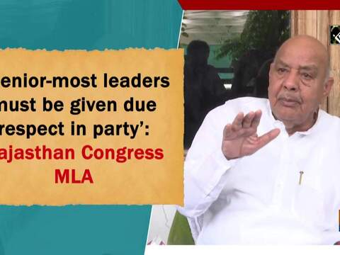 'Senior-most leaders must be given due respect in party': Rajasthan Congress MLA