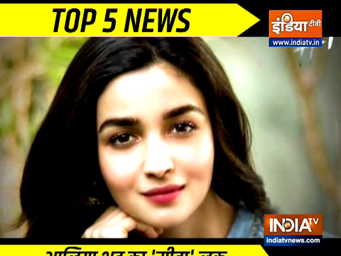 Top 5 News | On Alia Bhatt's birthday, RRR makers treat fans with the actress' first look as Sita