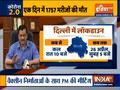 Coronavirus Effect   Delhi under complete lockdown for six days till April 26