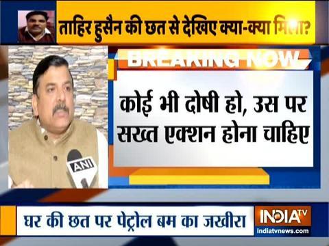 ताहिर हुसैन ने हिंसा के दौरान पुलिस से मदद मांगी थी: AAP नेता संजय सिंह