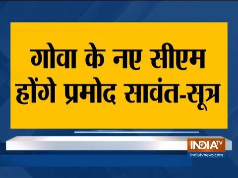 प्रमोद सावंत हो सकते हैं गोवा के नए मुख्यमंत्री: सूत्र