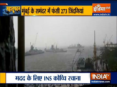 मुंबई के समंदर में फंसी 273 जिंदगियां, मदद के लिए एक्शन में आई नेवी