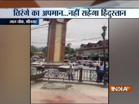72nd Independence Day: कश्मीर के लाल चौक पर तिरंगा लहराने की कोशिश करने पर शख्स के साथ भीड़ ने की मारपीट