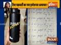 Sushant Singh Rajput wrote a 'gratitude list' in Rhea Chakraborty's diary