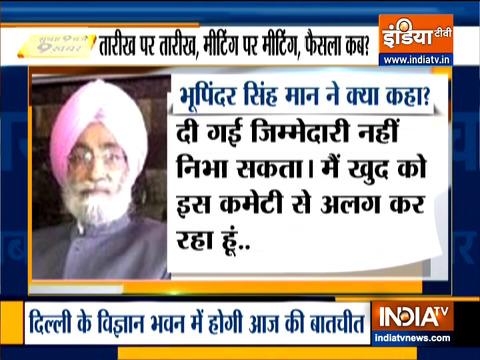 भूपिंदर सिंह मान ने कृषि कानूनों पर SC द्वारा नियुक्त पैनल से अपना नाम लिया वापस