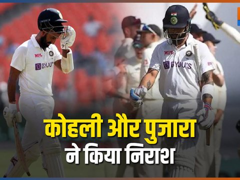 IND vs ENG 4th Test Day 2: Kohli, Pujara, Rahane disappoint but Rohit keeps India in charge