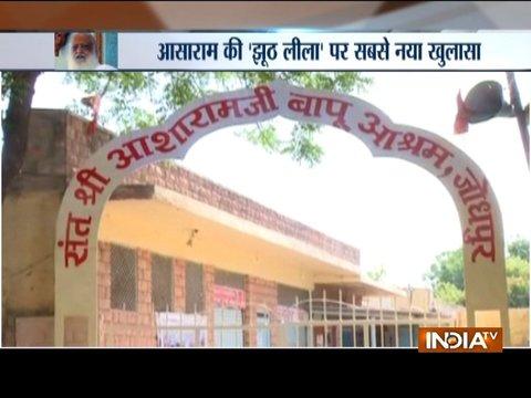Aaj Ka Viral: Was Shri Lilashah Maharaj Asaram's guru?