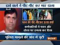 Man beaten to death in Delhi after minor scuffle