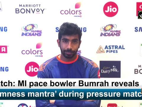 Watch: MI pace bowler Bumrah reveals his 'calmness mantra' during pressure matches