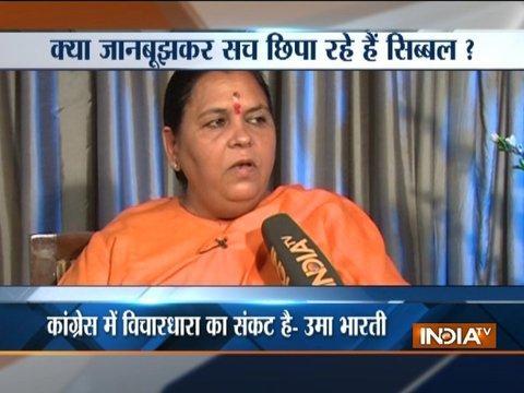 Ayodhya Dispute: Is Kapil Sibal hiding truth? Here is what top leaders has to say