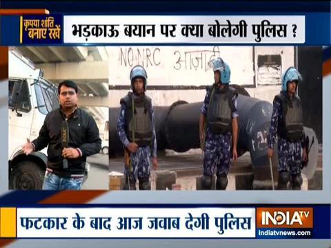 सुरक्षा बलों ने कल रात मौजपुर इलाकों में किया फ्लैग मार्च