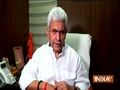 MoS Railways Manoj Sinha on Amritsar Train Accident