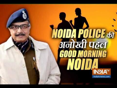 नोएडा पुलिस ने लोगों से जुड़ने के लिए नई ट्रस्ट-बिल्डिंग पहल शुरू की है