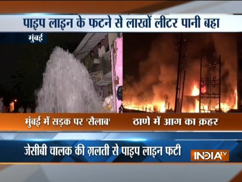 Water pipeline bursts in Mumbai's Kurla, godown catches fire in Thane