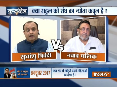 IndiaTV Kurukshetra on August 27: RSS to invite Rahul Gandhi for event next month; will he accept it?