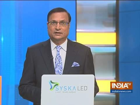आज की बात रजत शर्मा के साथ | 7 अगस्त 2020