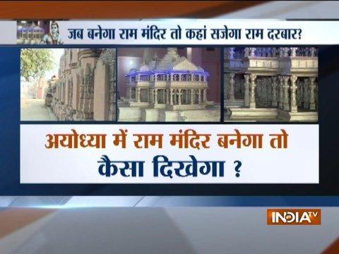 अयोध्या में राम मंदिर के साक्षात दर्शन पहली बार
