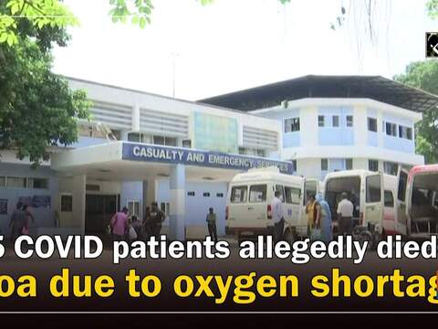 15 COVID patients allegedly died in Goa due to oxygen shortage