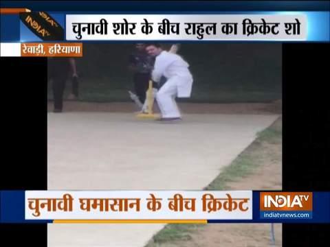 Video: राहुल गांधी ने क्रिकेट में आजमाए हाथ, हेलीकॉप्टर की आपात लैंडिंग के बाद ग्राउंड पर पहुंचे