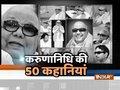 50 Stories of Kalaigner Karunanidhi that will make you respect him more