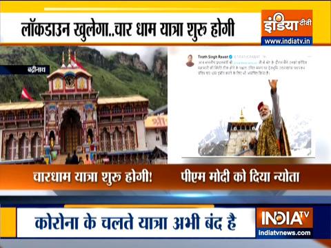 CM Tirath Singh Rawat invited PM Narendra Modi to visit Char Dham