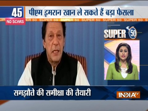 Super 50 : NonStop News | September 11, 2018 | 5 PM