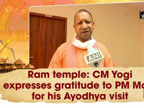 Ram temple: CM Yogi expresses gratitude to PM Modi for his Ayodhya visit