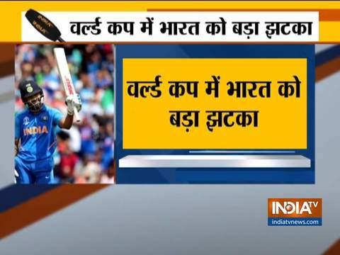 World Cup 2019: विजयी रथ पर सवार टीम इंडिया के लिए बुरी खबर, स्कैन के लिए अस्पताल जायेंगे शिखर धवन
