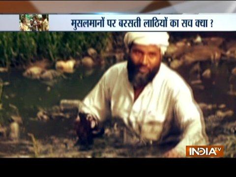 Aaj Ka Viral: Unravelling truth behind viral video of lathicharge on Muslims