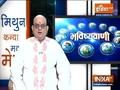 Padmini Ekadashi 2020: It's importance and timing