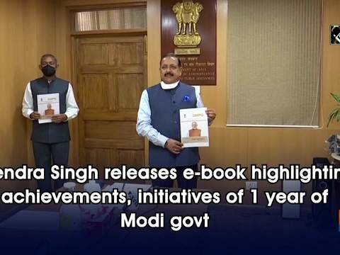 Jitendra Singh releases e-book highlighting achievements, initiatives of 1 year of Modi govt