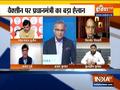 Big Announcement of FREE Covid 19 vaccine by PM Narendra Modi in address to nation