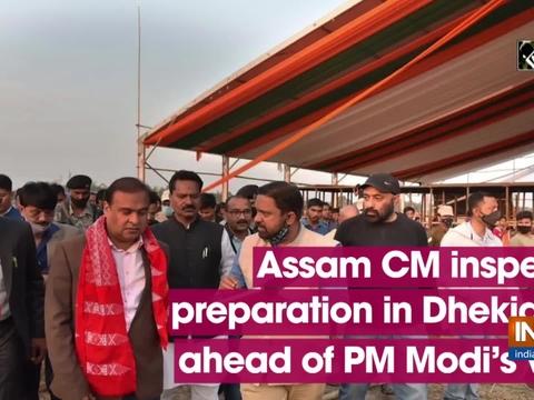 Assam CM inspects preparation in Dhekiajuli ahead of PM Modi's visit