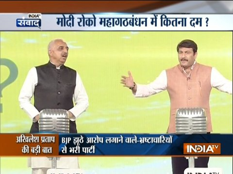 BJP MP Manoj Tiwari loses his cool over controversial remark by Akhilesh Pratap Singh