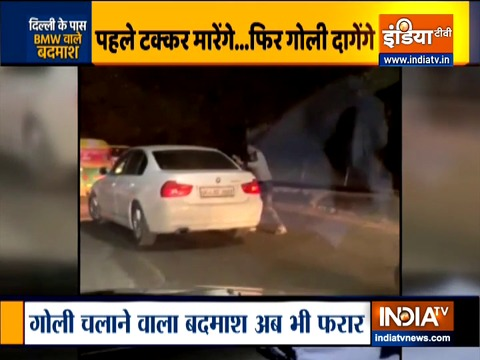 Road rage incident caught on camera in Ghaziabad; driver opens fire at biker